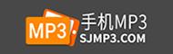 手机MP3
